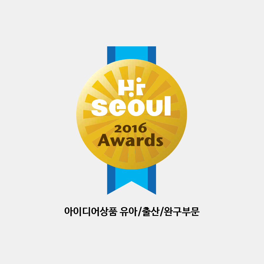 2016 Hi-Seoul Good Products Awards